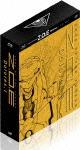 【送料無料】[枚数限定]Z.O.E Dolores,i BD-BOX/アニメーション[Blu-ray]【返品種別A】