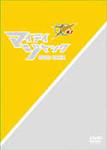 上等な 【送料無料】マイティジャック DVD-BOX/特撮(映像)[DVD]【返品種別A】, 土井志ば漬本舗:a30fa17d --- canoncity.azurewebsites.net
