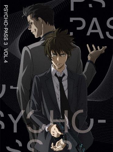 【送料無料】[初回仕様]PSYCHO-PASS サイコパス3 Vol.4【DVD】/アニメーション[DVD]【返品種別A】
