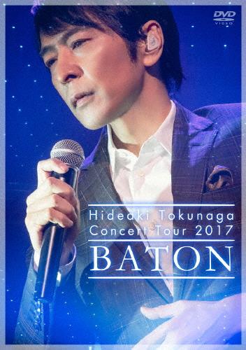 【送料無料】[枚数限定][限定版]Concert Tour 2017 BATON(初回限定盤)/徳永英明[DVD]【返品種別A】
