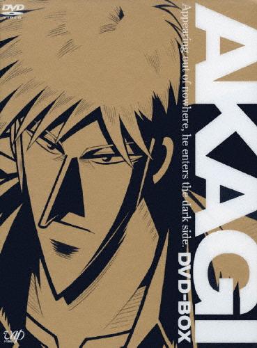 【送料無料】[枚数限定]闘牌伝説アカギ DVD-BOX II 羅刹の章/アニメーション[DVD]【返品種別A】