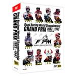 【送料無料】GRAND PRIX 年間総集編 1983年~1992年 10枚組セット(10枚組トールケース版)/モーター・スポーツ[DVD]【返品種別A】