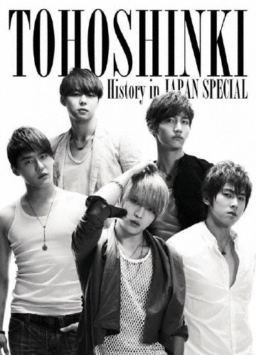 【送料無料】TOHOSHINKI History in JAPAN SPECIAL/東方神起[DVD]【返品種別A】