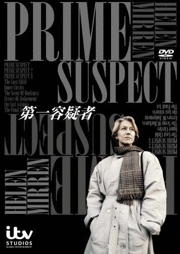【送料無料】第一容疑者 コンプリート DVD-BOX/ヘレン・ミレン[DVD]【返品種別A】