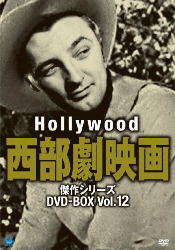 【送料無料】ハリウッド西部劇映画傑作シリーズ DVD-BOX Vol.12/ランドルフ・スコット[DVD]【返品種別A】