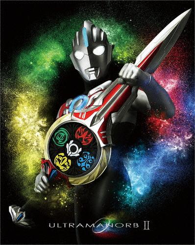 【送料無料】ウルトラマンオーブ Blu-ray BOX II/石黒英雄[Blu-ray]【返品種別A】