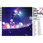 【送料無料】5th YEAR BIRTHDAY LIVE 2017.2.20-22 SAITAMA SUPER ARENA DAY2【2DVD 通常盤】/乃木坂46[DVD]【返品種別A】