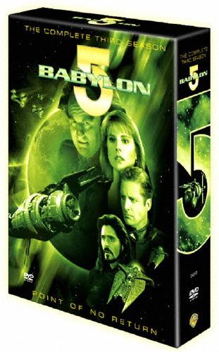 【送料無料】バビロン5〈サード・シーズン〉コレクターズ・ボックス/ブルース・ボクスレイトナー[DVD]【返品種別A】