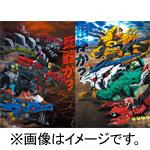【送料無料】ゾイドワイルド Vol.4/アニメーション[Blu-ray]【返品種別A】