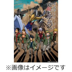 【送料無料】[期間限定][限定版]機動戦士ガンダム 鉄血のオルフェンズ Blu-ray BOX Standard Edition 上巻(期間限定生産)/アニメーション[Blu-ray]【返品種別A】