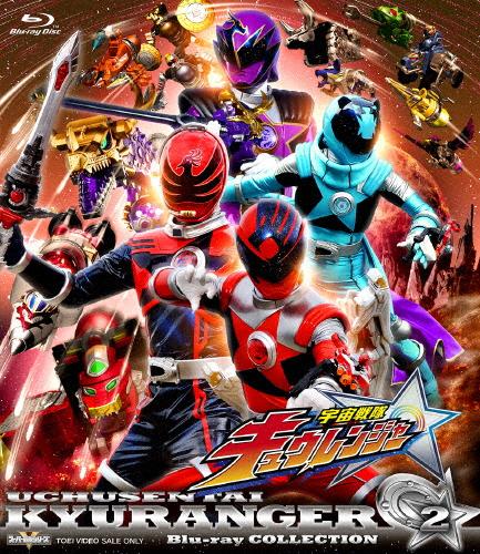 【送料無料】スーパー戦隊シリーズ 宇宙戦隊キュウレンジャー Blu-ray COLLECTION 2/岐洲匠[Blu-ray]【返品種別A】