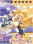 Vol.2/アニメーション[Blu-ray]【返品種別A】 【送料無料】ハピネスチャージプリキュア!【Blu-ray】