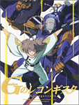【送料無料】[枚数限定][限定版]ガンダム Gのレコンギスタ 3(特装限定版)/アニメーション[Blu-ray]【返品種別A】