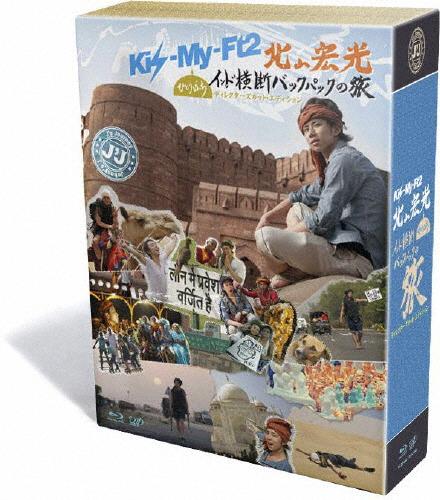 【送料無料】J'J Kis-My-Ft2 北山宏光 ひとりぼっちインド横断バックパックの旅 Blu-ray BOX-ディレクターズカット・エディション-/北山宏光[Blu-ray]【返品種別A】