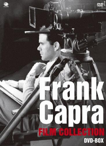 【送料無料】巨匠たちのハリウッド フランク・キャプラ 傑作選 DVD-BOX/フランク・キャプラ[DVD]【返品種別A】