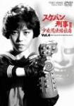 【送料無料】スケバン刑事III 少女忍法帖伝奇 VOL.4/浅香唯[DVD]【返品種別A】