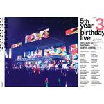 【送料無料】5th YEAR BIRTHDAY LIVE 2017.2.20-22 SAITAMA SUPER ARENA DAY3【2DVD 通常盤】/乃木坂46[DVD]【返品種別A】