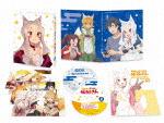 【送料無料】世話やきキツネの仙狐さん Vol.2【Blu-ray】/アニメーション[Blu-ray]【返品種別A】