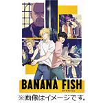 【送料無料】[限定版]BANANA FISH DVD BOX 3【完全生産限定版】/アニメーション[DVD]【返品種別A】