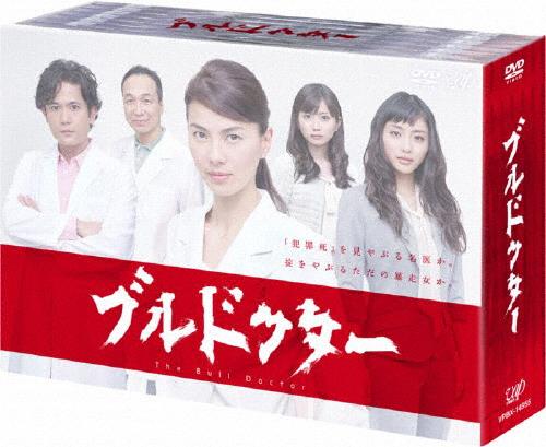 【送料無料】ブルドクター DVD-BOX/江角マキコ[DVD]【返品種別A】