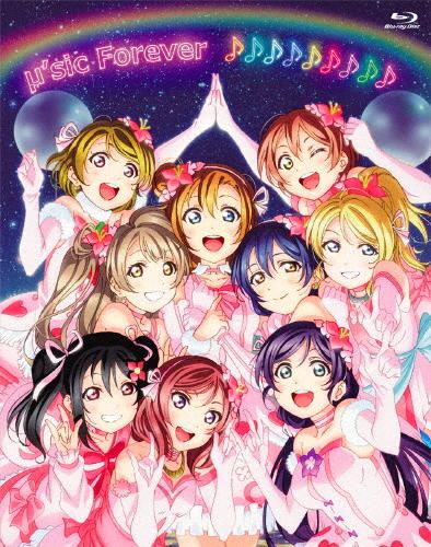 【送料無料】ラブライブ!μ's Final LoveLive! ~μ'sic Forever♪♪♪♪♪♪♪♪♪~ Blu-ray Memorial BOX/μ's[Blu-ray]【返品種別A】