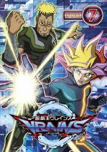 【送料無料】遊☆戯☆王VRAINS DUEL-7/アニメーション[DVD]【返品種別A】