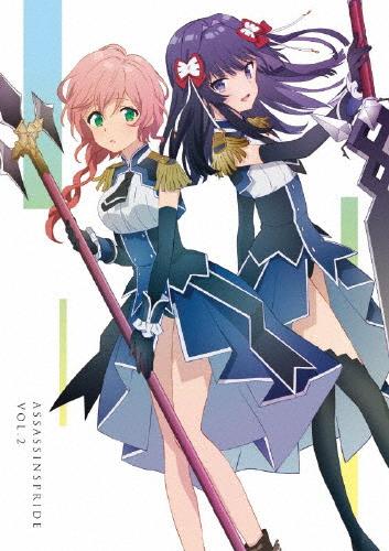 【送料無料】アサシンズプライド Vol.2/アニメーション[Blu-ray]【返品種別A】