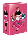 【送料無料】アイ・ラブ・ルーシー シーズン1 コンプリートBOX/ルシル・ボール[DVD]【返品種別A】