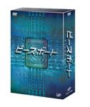 【送料無料】ピースボート-Piece Vote- DVD-BOX/濱田岳[DVD]【返品種別A】