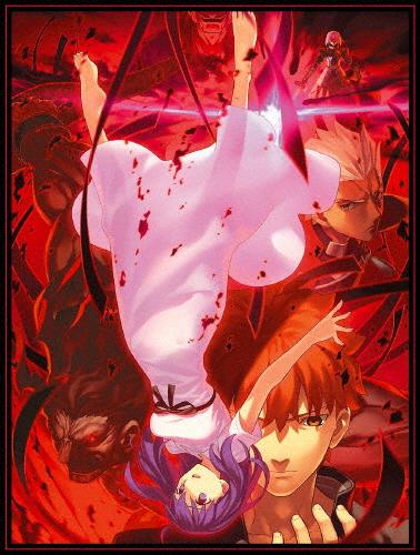 【送料無料】[限定版]劇場版「Fate/stay night[Heaven's Feel]II.lost butterfly」【完全生産限定版】/アニメーション[Blu-ray]【返品種別A】