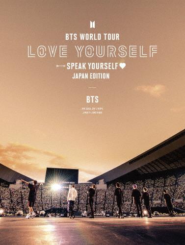 【送料無料】[枚数限定][限定版]BTS WORLD TOUR'LOVE YOURSELF:SPEAK YOURSELF'-JAPAN EDITION(初回限定盤)【DVD】/BTS[DVD]【返品種別A】
