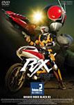 【送料無料】仮面ライダーBLACK RX VOL.2/倉田てつを[DVD]【返品種別A】