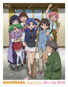 【送料無料】[枚数限定][限定版]まほらば~Heartful days Blu-ray BOX【初回限定版】/アニメーション[Blu-ray]【返品種別A】