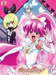 【送料無料】ハピネスチャージプリキュア!【Blu-ray】 Vol.3/アニメーション[Blu-ray]【返品種別A】