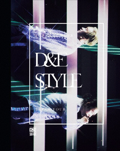 【送料無料】[枚数限定][限定版]SUPER JUNIOR-D&E JAPAN TOUR 2018 ~STYLE~(初回生産限定)/SUPER JUNIOR-D&E[Blu-ray]【返品種別A】