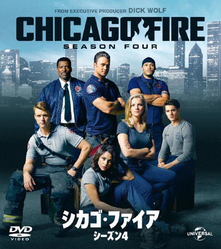 送料無料 シカゴ ファイア シーズン4 バリューパック ジェシー 休日 スペンサー DVD 返品種別A まとめ買い特価