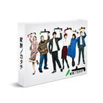 【送料無料】家族ノカタチ Blu-ray BOX/香取慎吾[Blu-ray]【返品種別A】