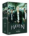 【送料無料】ヘイヴン3 DVD-BOX1/エミリー・ローズ[DVD]【返品種別A】