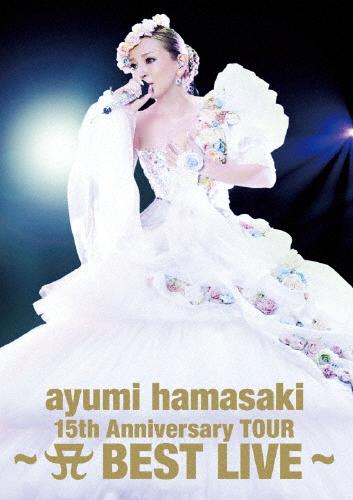 【送料無料】[枚数限定][限定版]ayumi hamasaki 15th Anniversary TOUR ~A BEST LIVE~(初回生産限定)/浜崎あゆみ[DVD]【返品種別A】