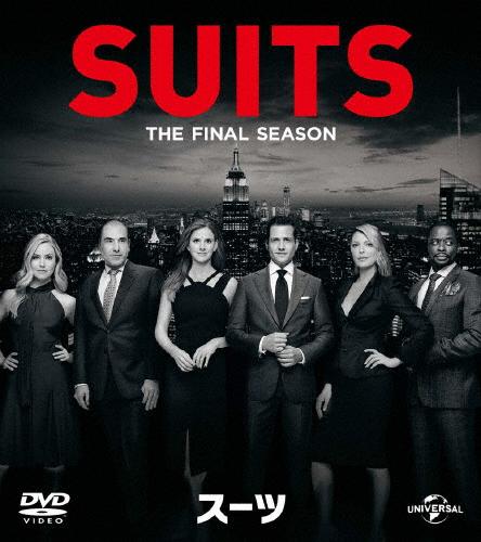 送料無料 SUITS スーツ ファイナル シーズン 期間限定特価品 商品 DVD バリューパック マクト 返品種別A ガブリエル
