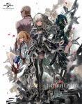 【送料無料】クロックワーク・プラネット Blu-ray BOX/アニメーション[Blu-ray]【返品種別A】