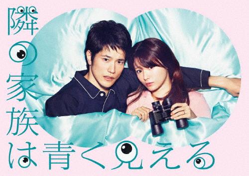 【送料無料】隣の家族は青く見える Blu-ray BOX/深田恭子[Blu-ray]【返品種別A】