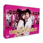 【送料無料】山田くんと7人の魔女 DVD-BOX/西内まりや[DVD]【返品種別A】