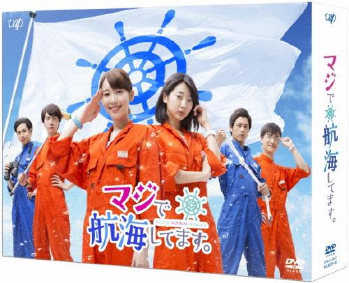 【送料無料】マジで航海してます。 DVD-BOX/飯豊まりえ,武田玲奈[DVD]【返品種別A】