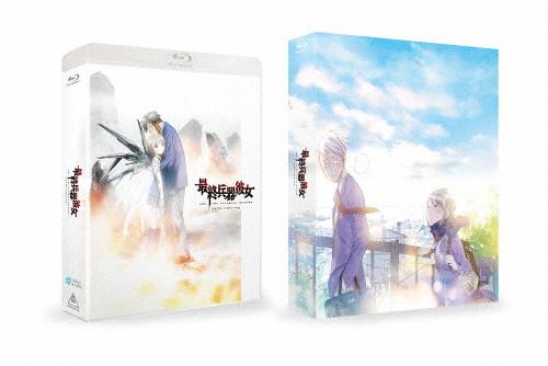 【送料無料】[枚数限定][限定版]最終兵器彼女 コンプリートBlu-ray/アニメーション[Blu-ray]【返品種別A】