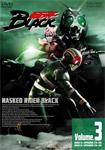 【送料無料】仮面ライダーBLACK VOL.3/特撮(映像)[DVD]【返品種別A】