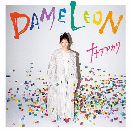 【送料無料】[期間限定][限定盤]DAMELEON(期間生産限定盤)/ナナヲアカリ[CD]【返品種別A】