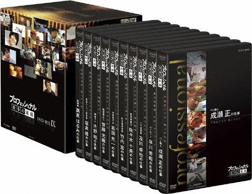 【送料無料】プロフェッショナル 仕事の流儀 DVD BOX IX/ドキュメント[DVD]【返品種別A】