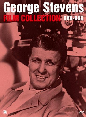 【送料無料】巨匠たちのハリウッド ジョージ・スティーヴンス 傑作選 DVD-BOX/キャサリン・ヘプバーン[DVD]【返品種別A】