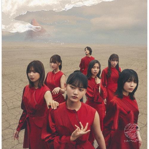 [Joshinオリジナル特典付]流れ弾(TYPE-B)[初回仕様]/櫻坂46[CD+Blu-ray]【返品種別A】